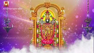 THIRUMALAIVASA ஓம் நமோ நாராயணா .புரட்டாசி மாத பெருமாள் பக்தி மாலை .
