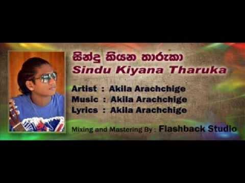 Sindu Kiyana Tharuka - Akila Arachchige