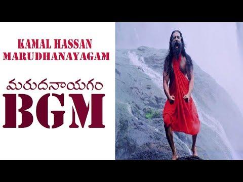 Kamal Hassan MARUDHANAYAGAM BGM