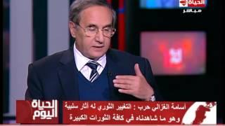 أسامة الغزالي: البرادعي شخصية يفخر بها أي مصري (فيديو)