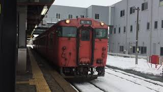 城端線高岡駅 キハ47発車