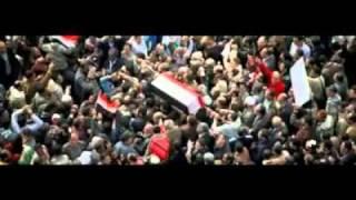 تحميل أغنية يا بلادي أنا بحبك يا بلادي  ثورة الغضب     قاعدة المعلومات المصرية