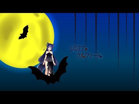 【自由気儘にゲームライフ】脳筋狼の特殊作戦【虹六】