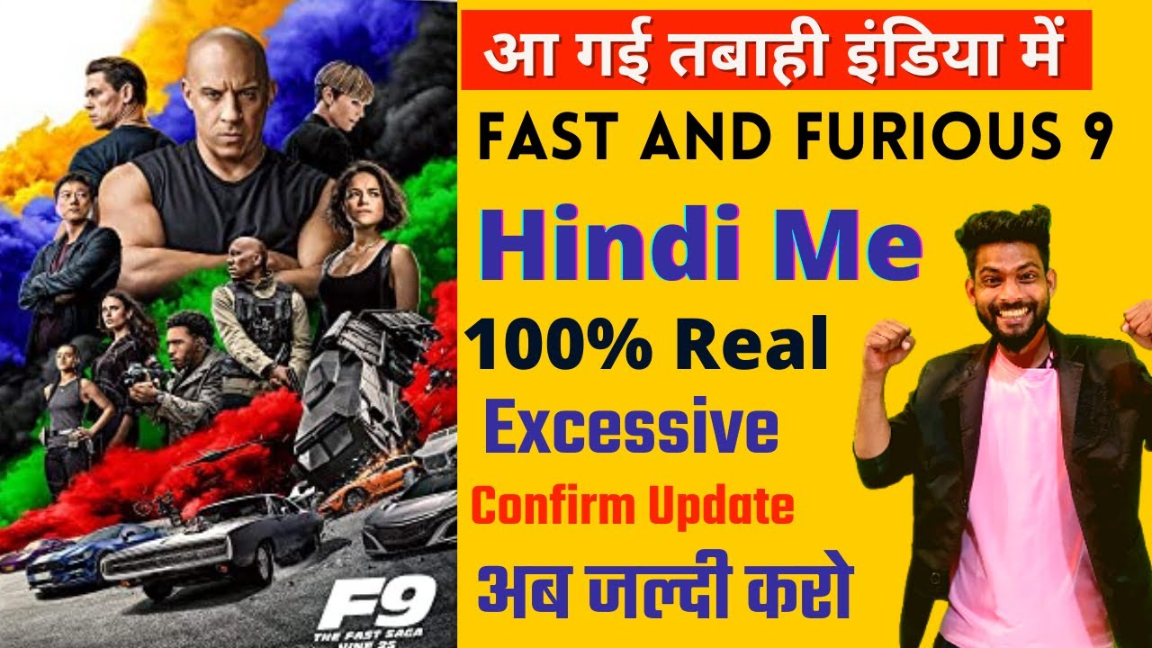 Download Fast and Furious 9 Full movie in Hindi Dubbed Movie Rock,Vin Diesel,John Cena Release Hindi 2021