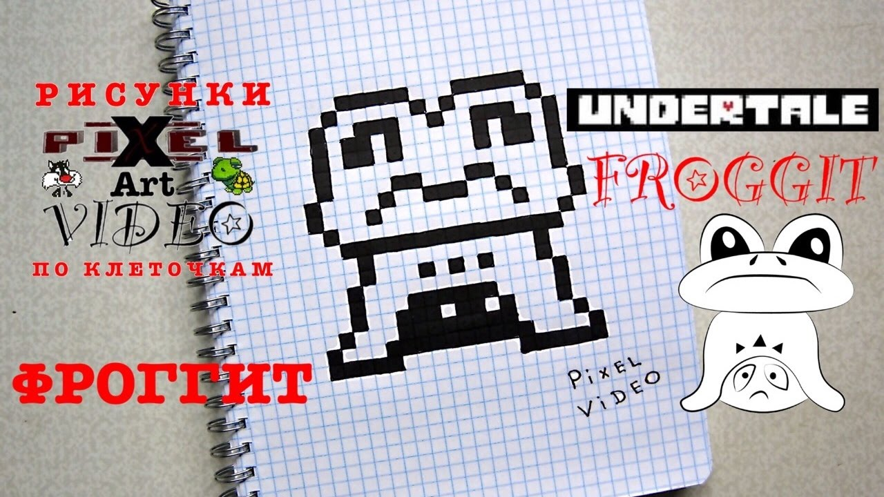 How to Draw Froggit ( Undertale ) - Lessons Video for Kids - YouTube