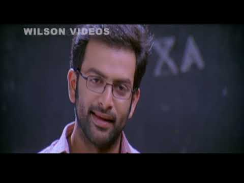 Prithviraj Malayalam New Release Movie 2017 | Latest Malayalam Full Movie 2017
