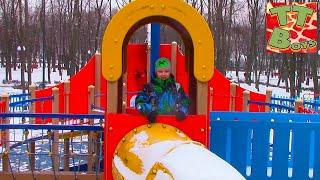 ВЛОГ Игорек гуляет в Парке Горького, катается на машинках - Парк Аттракционов для детей