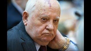 Это ПРОИЗОШЛО ночью с Михаилом Горбачевым! - ПЕЧАЛЬНОЕ известие!