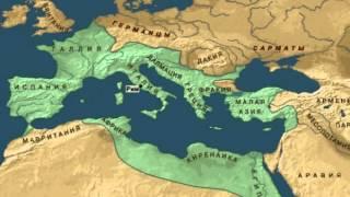 история Римской империи (карта)