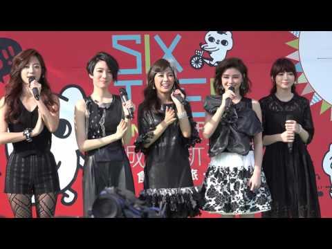 20151017Taipei Walker16周年 台北生活體驗祭 Popu Lady 4K 全視頻