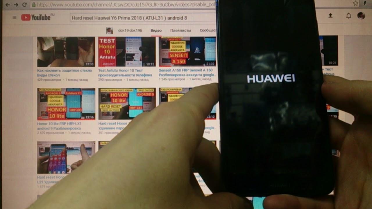Huawei Y6 Prime 2018 прошивка - скачать бесплатно обновление