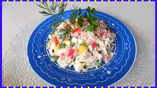 Салат из крабовых палочек с Гавайской смесью овощей
