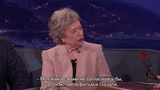 """Кэти Бейтс: """"Моя мама думала, что я играю себя в """"Мизери"""""""