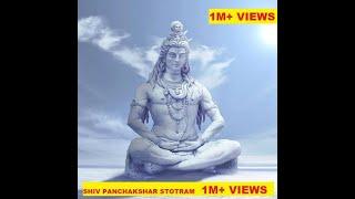 nagendra haraya trilochanaya- Shiv Panchakshar Status