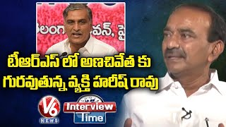 Innerview With Former Minister Etela Rajender | Exclusive Interview | V6 News