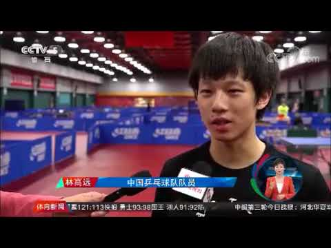 (Eng Sub) China Names Worlds Team Following Trials in Beijing -- CCTV 5