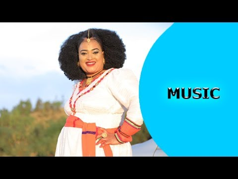 ela tv - Trhas Tekliab - Gual Keren - Mezena Albo - New Eritrean Music 2018 - (Official Music Video)