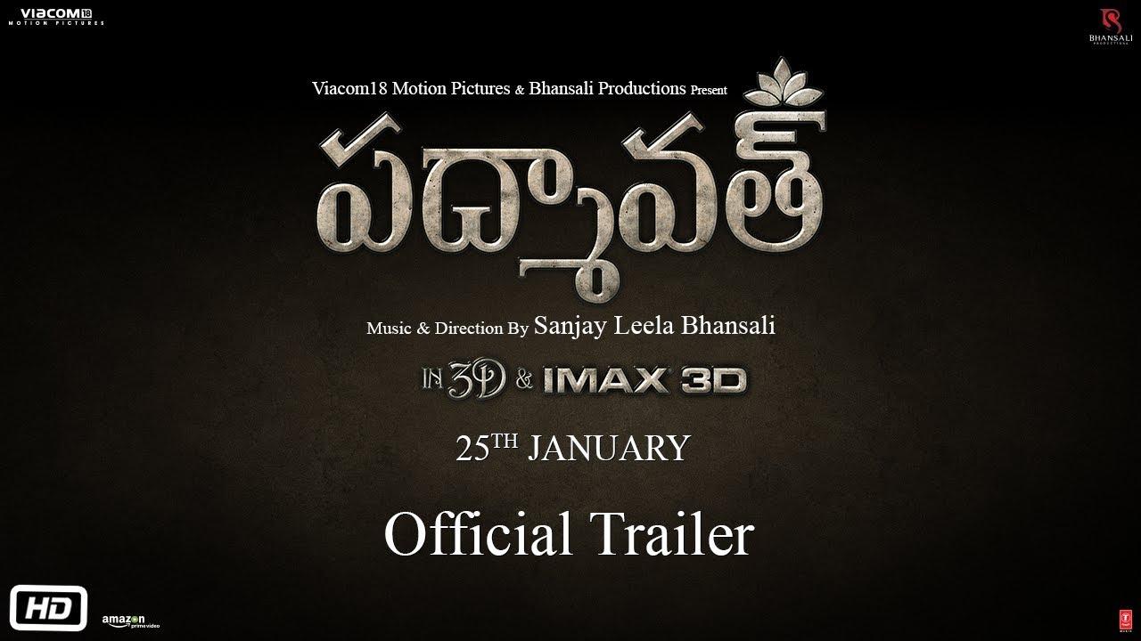 Download Padmaavat Telugu | Official Trailer | Ranveer Singh | Deepika Padukone | Shahid Kapoor