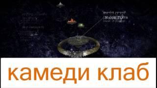 4Пароград Трейлер игры обзор