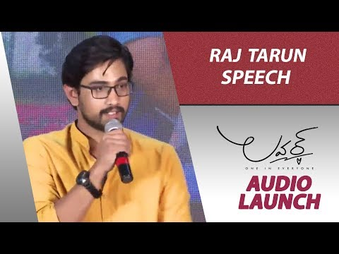 Raj Tarun Speech - Lover Audio Launch - Riddhi Kumar | Annish Krishna | Dil Raju
