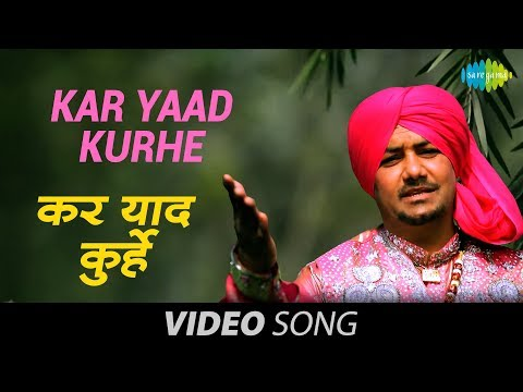 kar-yaad-kurhe-|-tribute-to-chamkila-|-punjabi-video-song-|-kulwinder-dhanoaoa