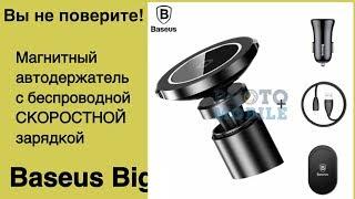 видео Baseus wxer-01