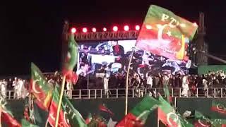PTI  Karachi jalsa