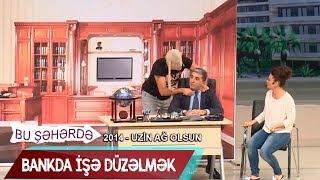 Banka işə düzəlmək üçün müsabiqə - UZİn Ağ olsun (Bir parça, 2014)