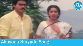 Sundarakanda Movie Songs - Akasana Suryudu Song - M. M. Keeravani Songs