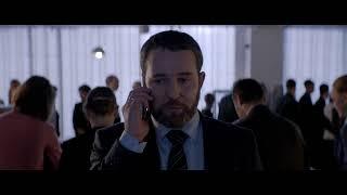 Sin Amor - Trailer
