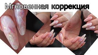 моментальный аквариум коррекция ногтей аквариумный дизайн ногтей новогодний маникюр акрилатик
