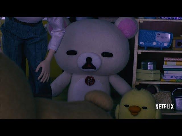 「リラックマとカオルさん」特別映像が公開 リラックマの体にキノコが生える!?