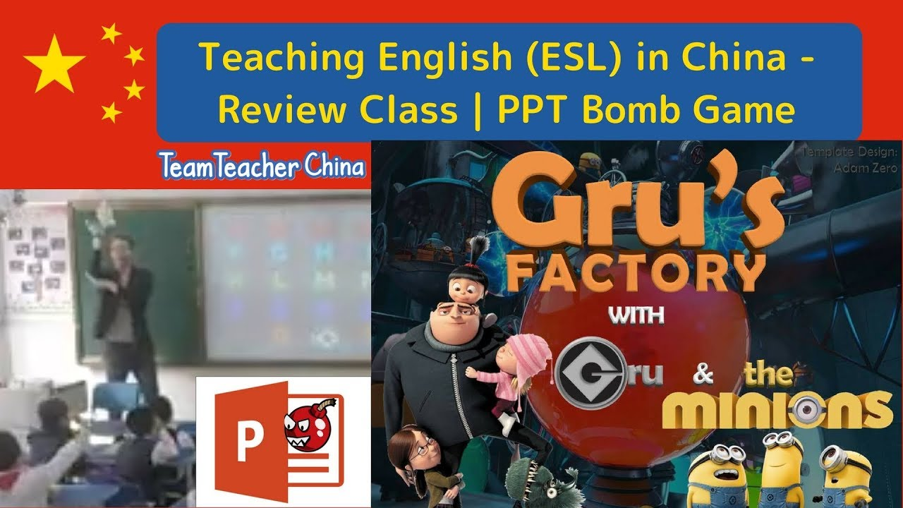 Esl Ppt Bomb Games Collection 老师队中国 Teamteacherchina