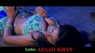 KAAM WALI BAI - Hindi Adult Movie TRAILER