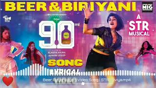 beer-biryani-song-str-oviya