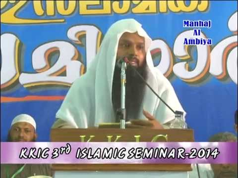 Shaikh Faizullah Madani [Heart Softners]: Duniya ki Haqeeqat