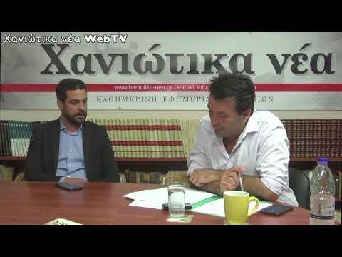 Παναγιώτης Σημανδηράκης - Υποψήφιος Δήμαρχος Χανίων