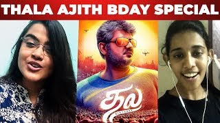 Super Singers' lovely tribute for Thala Ajith – Birthday Special