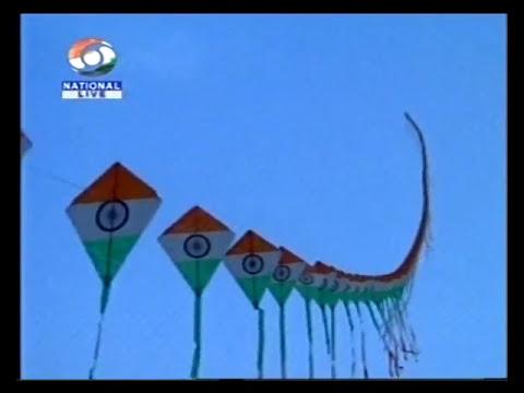 विजयी विश्व तिरंगा प्यारा/Vajai Visav Tringa Payara