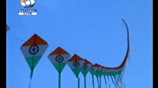 #विजयीविश्व #तिरंगा प्यारा/Vajai Visav #Tringa Payara #Nationalism #RepublicDay #IndependenceDay