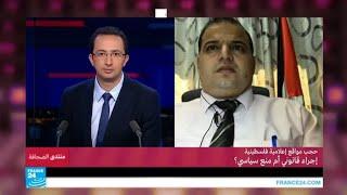حجب مواقع إعلامية فلسطينية.. إجراء قانوني أم منع سياسي؟ ج2