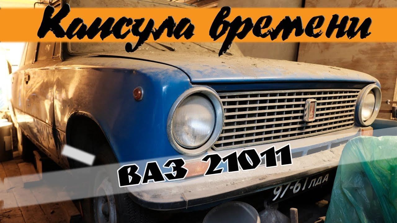 Купить новый или б/у авто – частные объявления о продаже новых и авто с пробегом. Продать автомобиль в республике крым на avito.