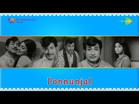 Ponnunjal | Aagaaya Pandhalile (Pathos) Song