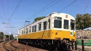 高松琴平電鉄(ことでん) 高松築港駅の1300形と1200形 Kotoden Kotohira Line Takamatsu-Chikko Station (2019.3)