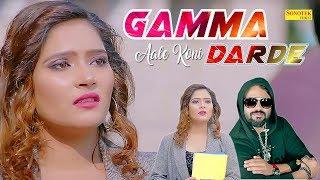 Gaama Aale Koni Darde   Akki Aryan   Divya Jangid   Haryanvi Song   Latest Haryanavi DJ Song 2019