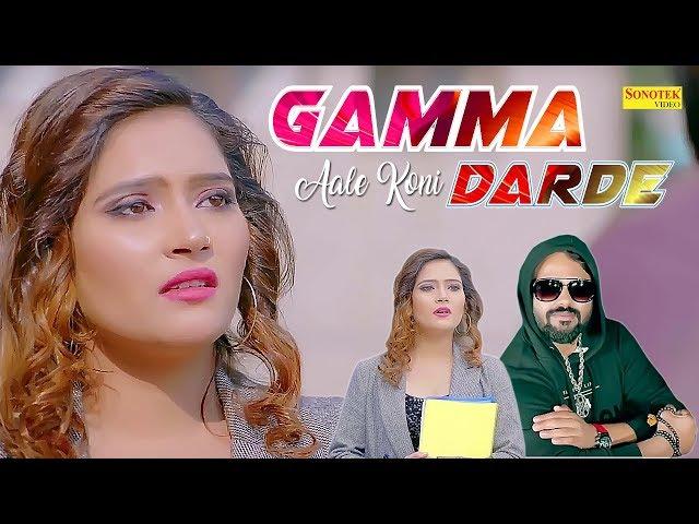 Gaama Aale Koni Darde | Akki Aryan | Divya Jangid | Haryanvi Song | Latest Haryanavi DJ Song 2019