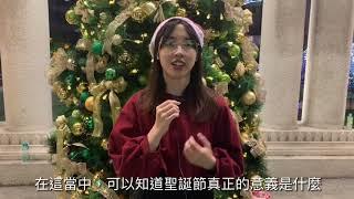 羅艾爾廣場報佳音 20191214 | 【教會動態】| PPC