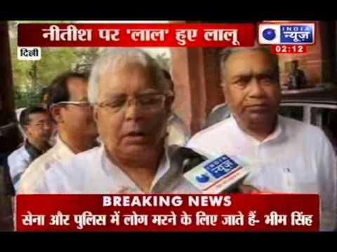 Lalu Prasad Yadav attacks Nitish Kumar