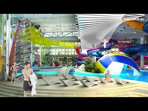 Новый бассейн «Лужники»: аквапарк, «ленивая река» и волна для серфинга