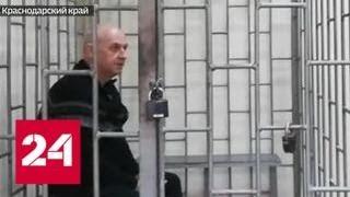 Смотреть видео Как пьяный водитель, сбивший насмерть жену игрока КВН, вышел из ДТП трезвым - Россия 24 онлайн